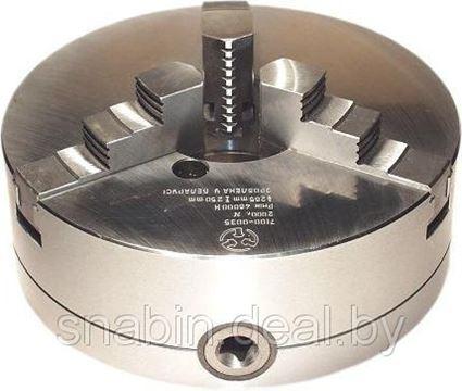 Снижение цены на патрон токарный 3-250.09.11В ф250 (С7100-0009)