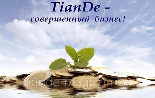 Компания TianDe приглашает региональных и международных представителей!