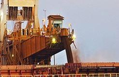 WISCO планирует приобрести железорудные месторождения в Бразилии и Канаде