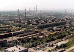 ПНТЗ приступает к производству нового вида трубной продукции