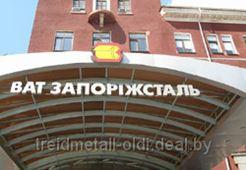 Украина: «Запорожсталь» приостановила отгрузки проката в РФ
