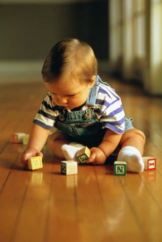 Играем на полу.