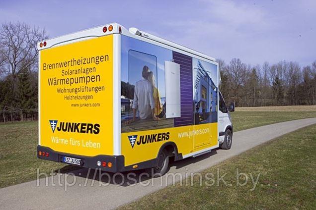 Презентация газовых котлов BOSCH Бош, Junkers Юнкерс, Ariston Аристон.
