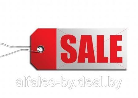 Распродажа!!!