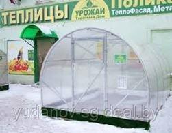 Теплица Урожай Элит Абсолют 3x4м