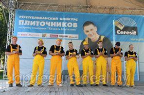 Назван лучший плиточник Беларуси — 2013. Фотообзор конкурса