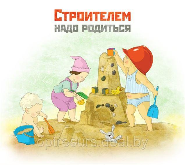 От имени ООО 'ОптРесурсПроект' примите самые искренние поздравления с Днем Строителя!
